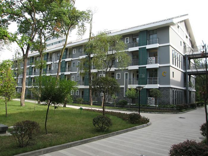 Sichuan University (SCU)